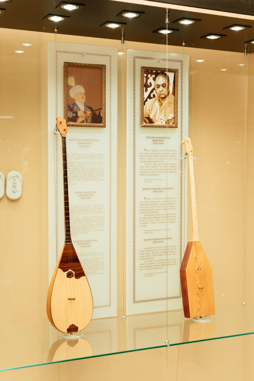 «The dombra of Meyrkhan Adambekov on the stage of the museum»